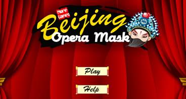 Beijing Opera Masks- Máscaras chinesas