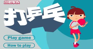 Jogos de Ping Pong